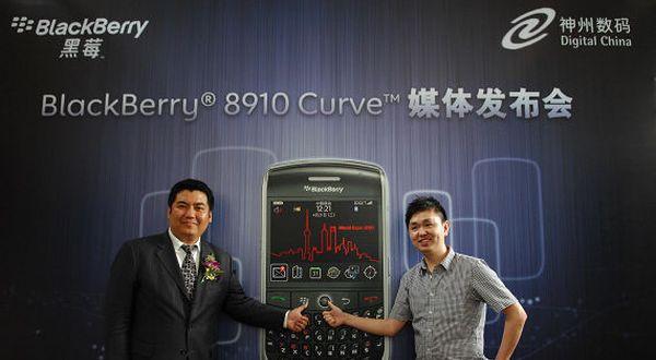 Geliat Perkembangan BlackBerry Messenger di China