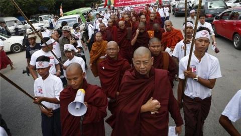 Ratusan Orang Gelar Demo AntiRohingya