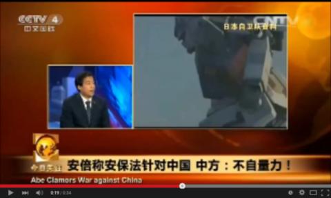 Televisi China Tayangkan Gundam Sebagai Kekuatan Jepang