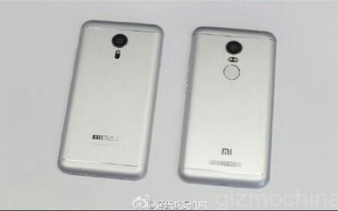 Xiaomi Redmi Note 2 Mirip dengan iSmartphonei Meizu
