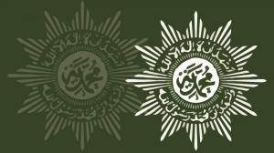 Tiga Poin Ini akan Dibahas pada Muktamar Muhammadiyah