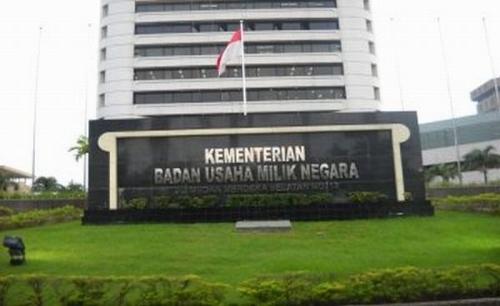 Triliunan Rupiah Dana Talangan BUMN Untuk Pembebasan Lahan Tol Belum Kembali