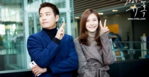 Tanggal Nikah Nikah Joo Sang Wook dan Cha Ye Ryun Terungkap