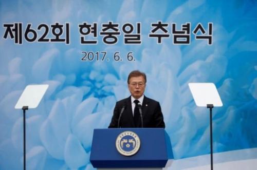 Presiden Korsel Berencana Akhiri Ketergantungan pada Reaktor Nuklir