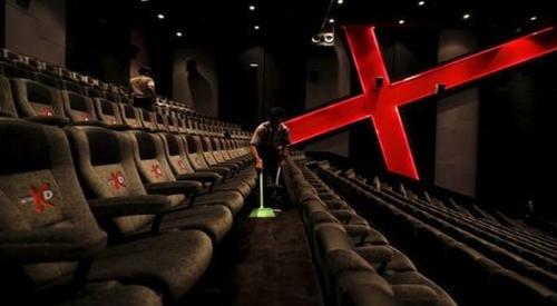 Arab Saudi Akan Beri Izin Bisnis Bioskop di 2018