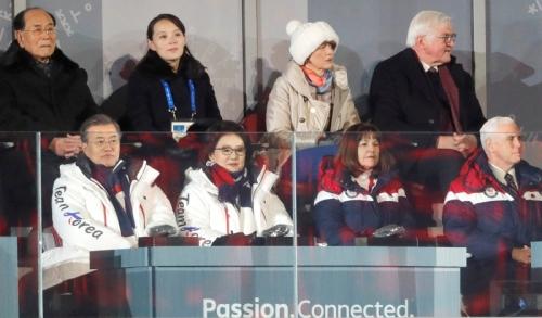Korut Batalkan Pertemuan dengan Wapres AS di Olimpiade Pyeongchang