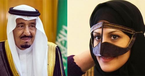 Diburu oleh Prancis, Ini Sisi Lain Putri Hassa Binti Salman