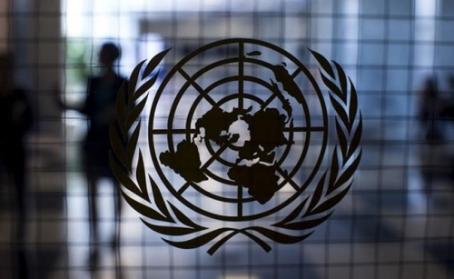 Indonesia Menyayangkan Keluarnya AS dari Dewan HAM PBB